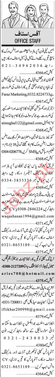 Jang Sunday Classified Ads 21 June 2020 for Office Staff