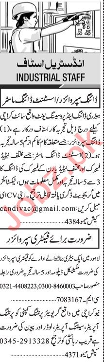 Jang Sunday Classified Ads 21 June 2020 for Industrial Staff