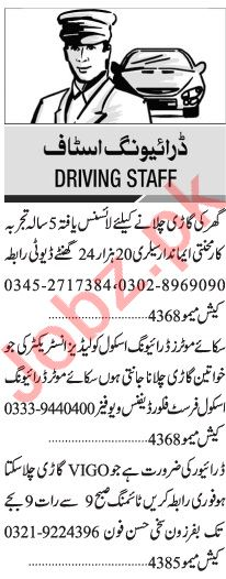 Jang Sunday Classified Ads 21 June 2020 for Driving Staff