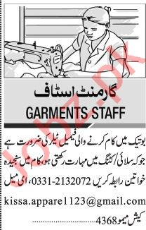 Jang Sunday Classified Ads 21 June 2020 for Garments Staff