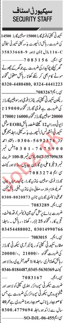 Jang Sunday Classified Ads 21 June 2020 for Security Staff