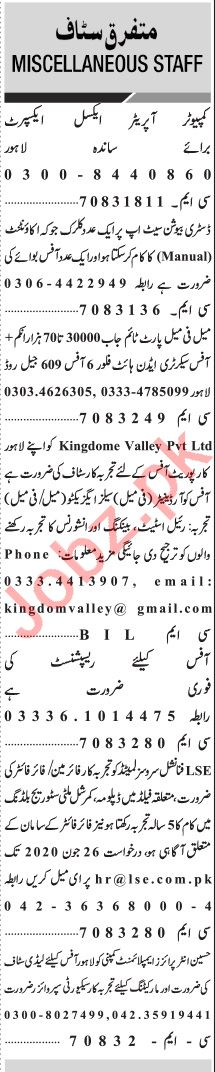 Jang Sunday Classified Ads 21 June 2020 for Multiple Staff