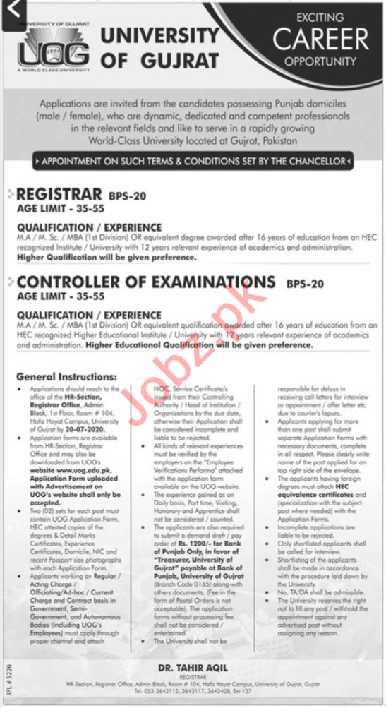UOG University of Gujrat Jobs for Controller of Examination