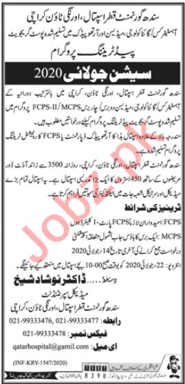 Sindh Government Qatar Hospital Orangi Town Karachi Jobs