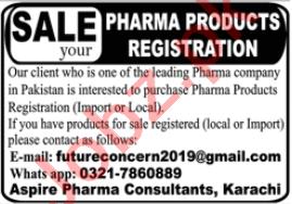 Sales Consultant Jobs 2020 in Aspire Pharmaceuticals Karachi