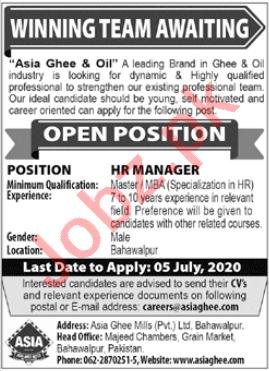 Asia Ghee & Oil Bahawalpur Jobs 2020 for HR Manager