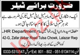 Male & Female Tailor Jobs 2020 in Rawalpindi