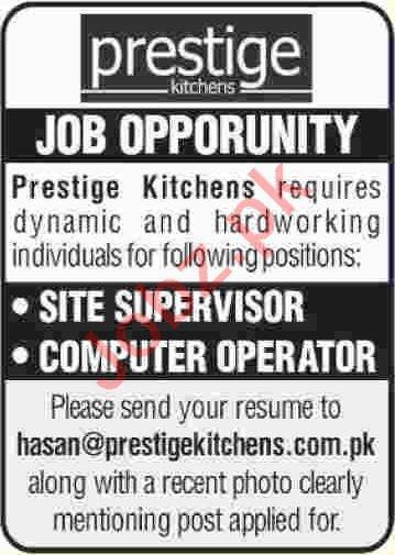 Site Supervisor & Computer Operator Jobs 2020 in Karachi