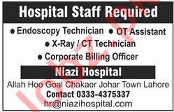 Niazi Hospital Lahore Jobs 2020 for OT Assistants