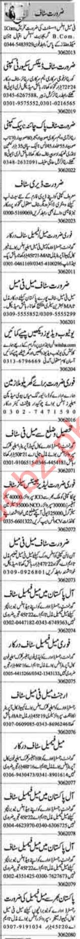 Insurance Agent & OT Technician Jobs 2020 in Lahore