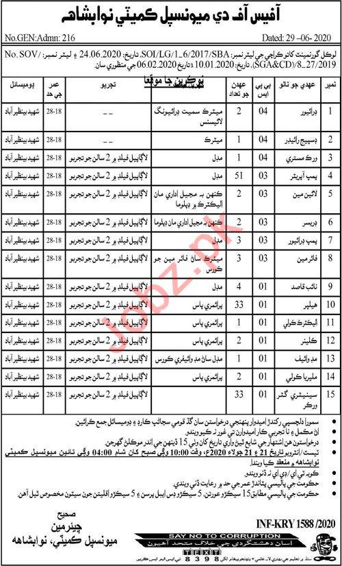 Lineman & Driver Jobs in Municipal Committee MC Nawabshah
