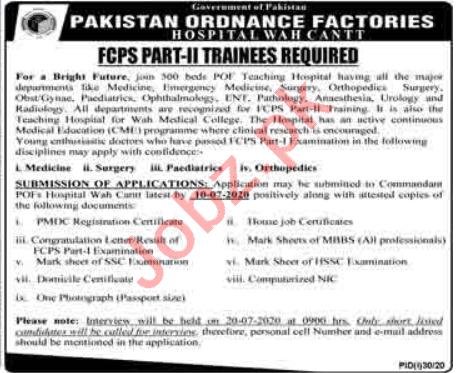 Pakistan Ordnance Factories POF Hospital Wah Cantt Jobs 2020