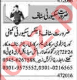 Security Supervisor & Security Guard Jobs 2020 in Lahore