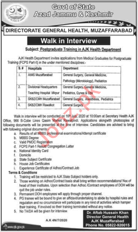 AJK Health Department Jobs 2020 for Medical Consultants
