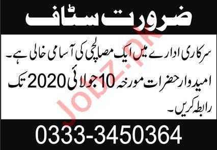 Masalchi Jobs 2020 in Public Sector Organization Rawalpindi