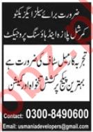 Rehman Medical Institute RMI Jobs 2020 in Peshawar KPK