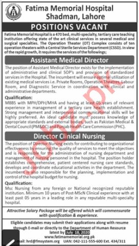 Fatima Memorial Hospital FMH Shadman Lahore Jobs 2020