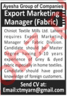 Ayesha Group of Companies Jobs 2020 for Export Manager