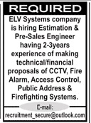 Engineering Staff Jobs 2020 in Karachi