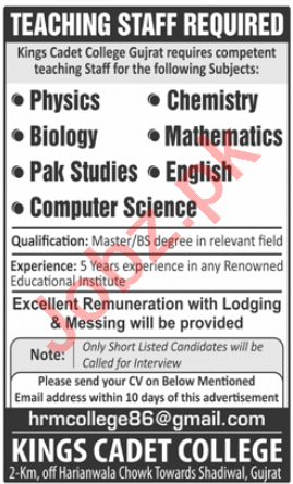 Lecturers Jobs 2020 in Kings Cadet College Gujrat