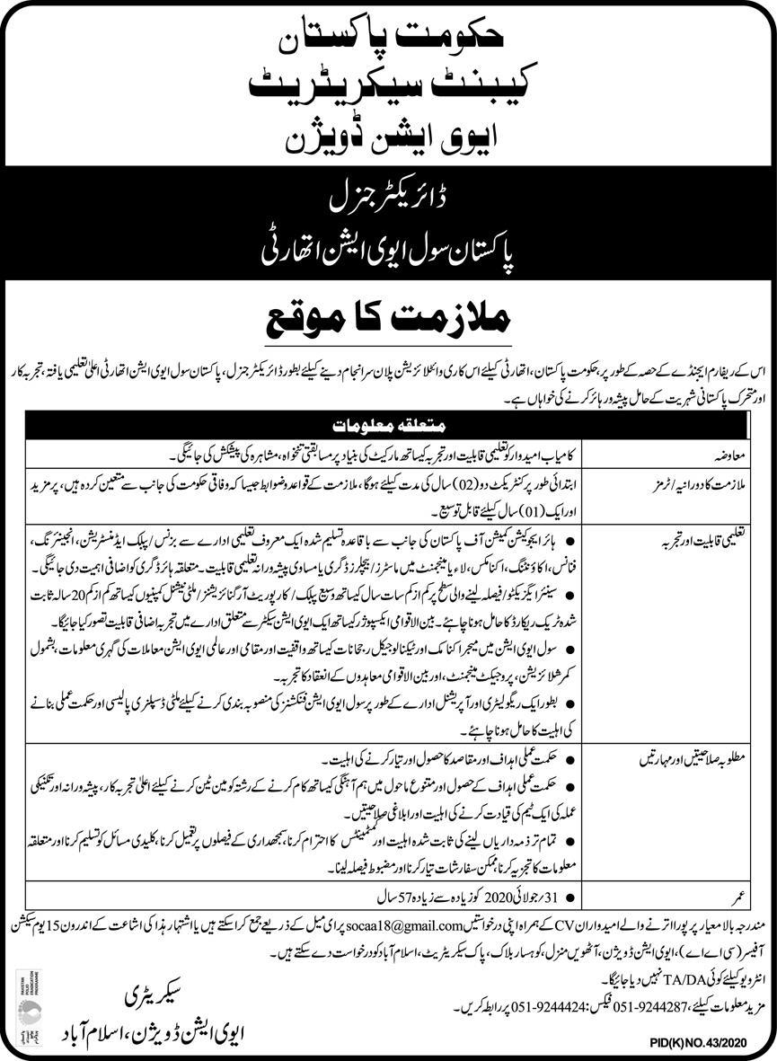Civil Aviation Authority CAA Job 2020 For Director General