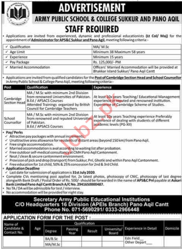 Army Public School & College APS&C Sukkur Jobs 2020