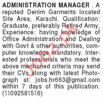 Dawn Sunday Classified Ads 5th July 2020 for Administration
