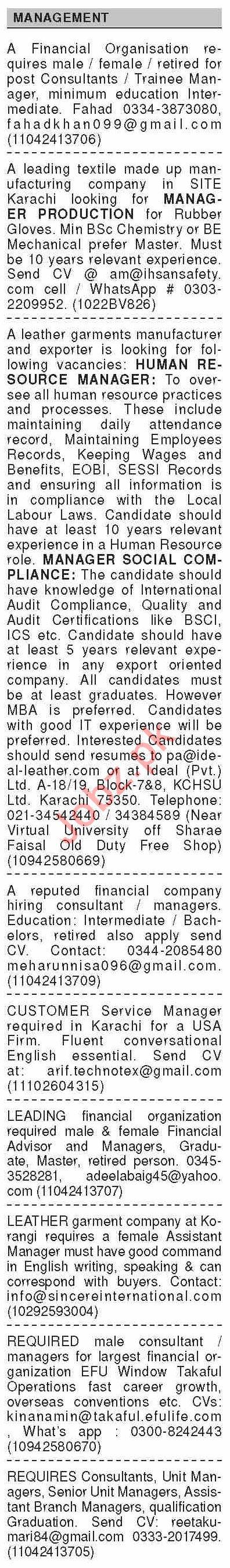 Dawn Sunday Classified Ads 5th July 2020 Management Staff