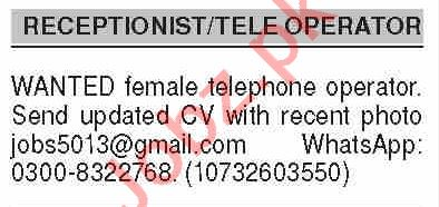 Dawn Sunday Classified Ads 5th July 2020 for Secretarial