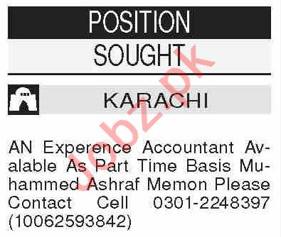 Dawn Sunday Classified Ads 5th July 2020 for Accounts Staff