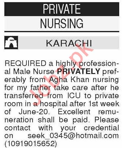 Dawn Sunday Classified Ads 5th July 2020 for Nursing