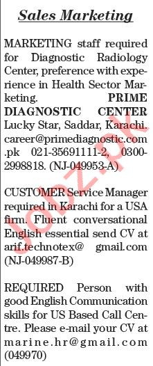 The News Sunday Classified Ads 5th July 2020 for Sales Staff