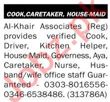 Al Khair Associate Jobs 2020 for Caretaker & Housemaid