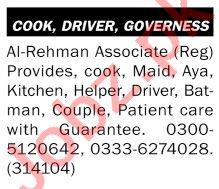 Al Rehman Associate Jobs 2020 for Governess & Cook