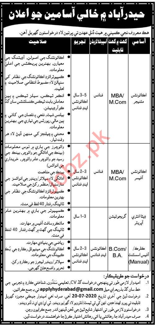 Accounts Manager & Accounts Officer Jobs 2020 in Hyderabad