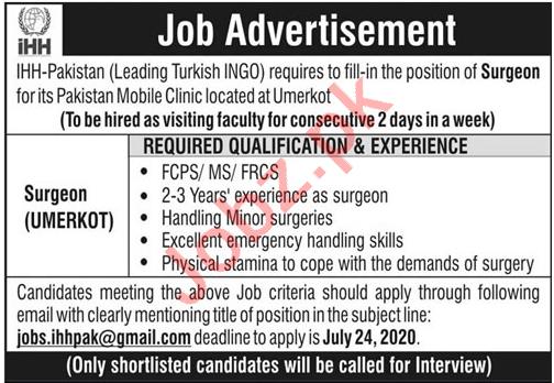 IHH Pakistan Mobile Clinic Umerkot Jobs 2020 for Surgeon