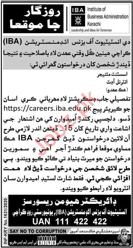 IBA Institute Karachi Jobs 2020 for Assistant Managers