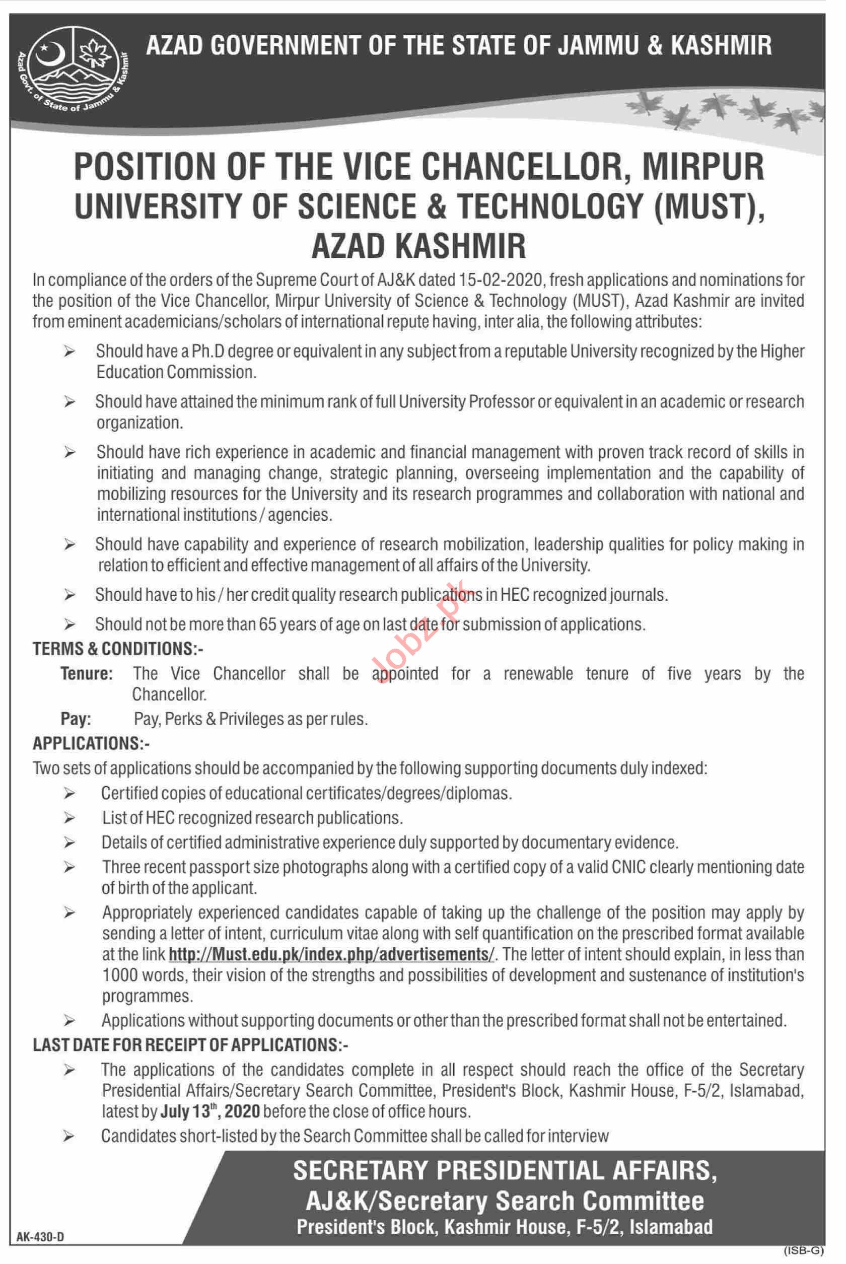 MUST University Mirpur Jobs 2020 for Vice Chancellor