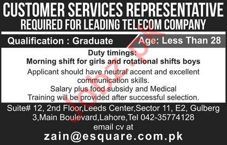 Customer Services Representative Jobs 2020 in Lahore