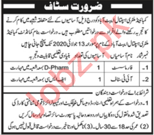 CMH Hospital Abbottabad Jobs 2020 for Pharmacist & IT Staff