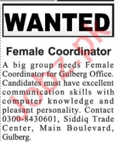 Female Coordinator Jobs 2020 in Siddiq Trade Center