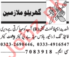 House Staff Jobs 2020 in Lahore
