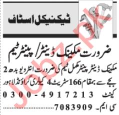 Mechanic & AC Technician Jobs 2020 in Lahore