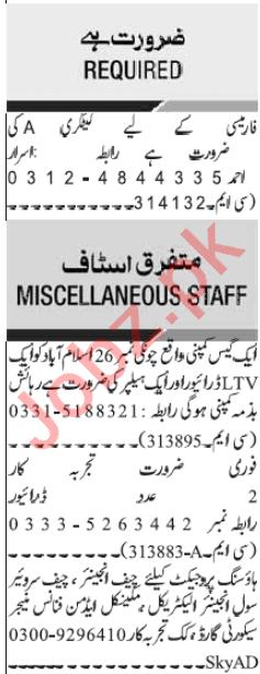 Pharmacist & Engineer Jobs 2020 in Islamabad