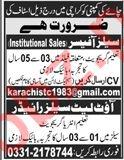 Sales Officer & Outlet Sales Rider Jobs 2020 in Karachi