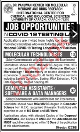 Dr Panjwani Center Molecular Medicine & Drug Research Jobs