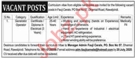 Fauji Cereals Dhamial Road Rawalpindi Jobs 2020