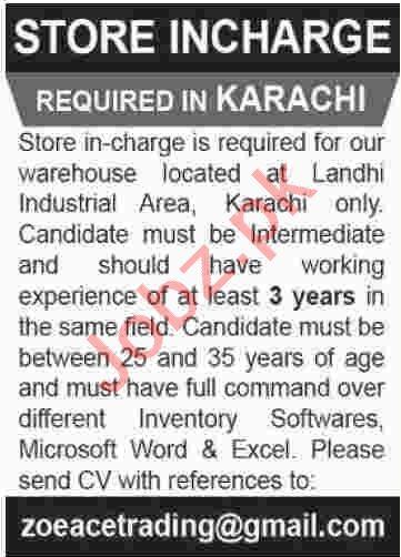 Store Incharge Jobs 2020 in Landhi Industrial Area Karachi