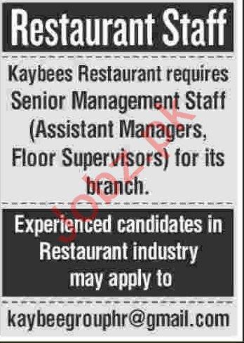 Assistant Manager & Floor Supervisor Jobs 2020 in Karachi