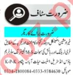 AC Technician & Mechanic Jobs 2020 in Peshawar